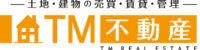 長崎の不動産情報サイト! 賃貸 売買 リノベーション 不動産管理 物件のご紹介!